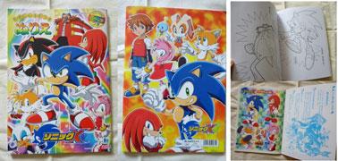 Japanese Sonic the Hedgehog Books 1