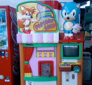 Sonic Popcorn Machine Dispenser Game Vending
