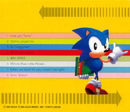 Sonic the Hedgehog Music