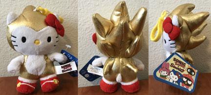 Sonic The Hedgehog Usa Keychains 4